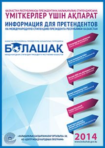 information_brochure_cover_for_webpage