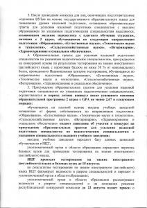 Безимени-2