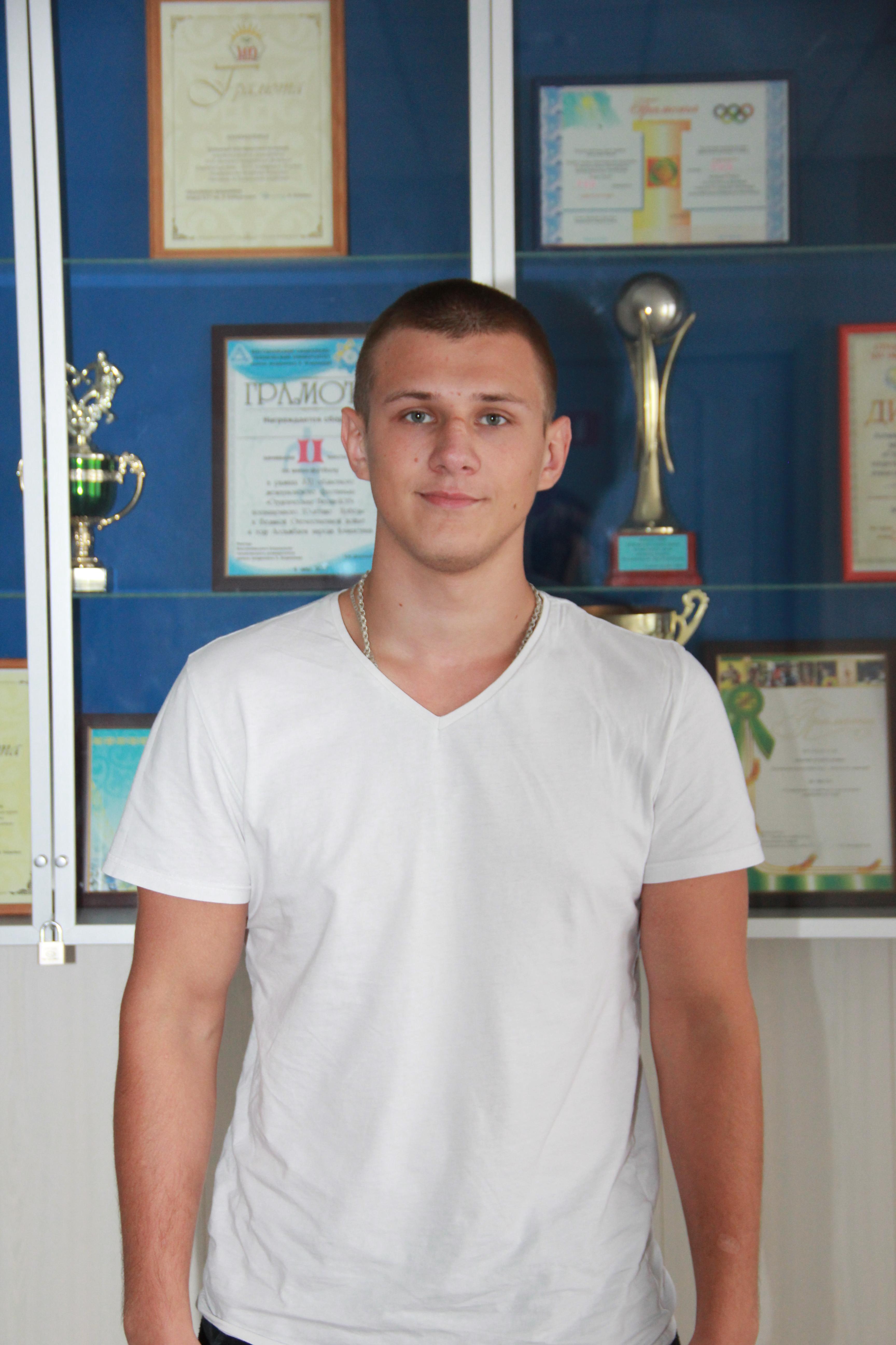 Чернышов Владислав