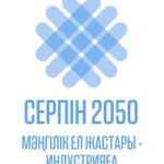 banner_serpin_2050