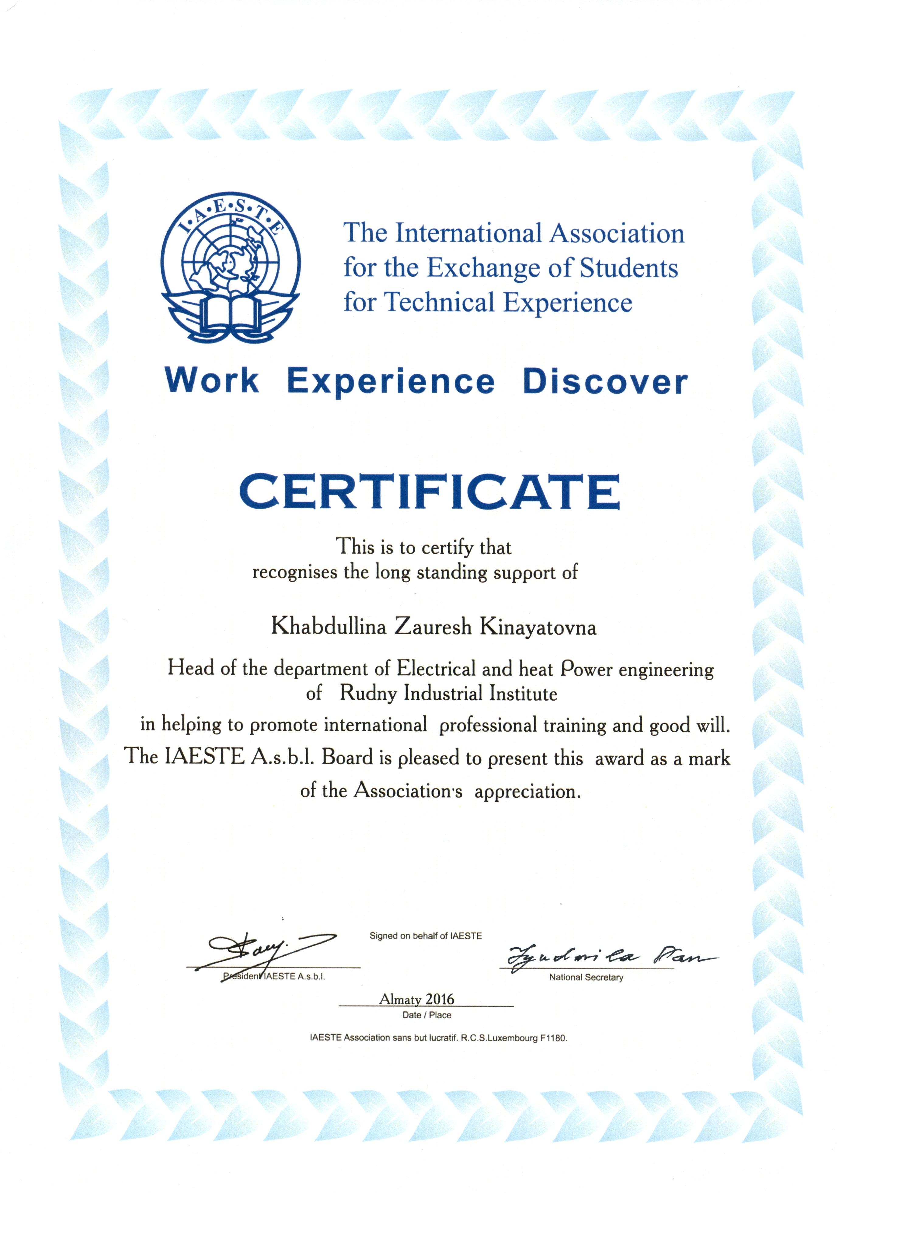 iaeste-certificate-fo-khabdullina