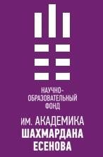 Фонд-Есенова
