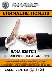 рус (2)