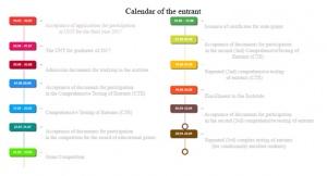 календарь англ